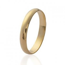 Alliance mariage fine plaqué or bague simple